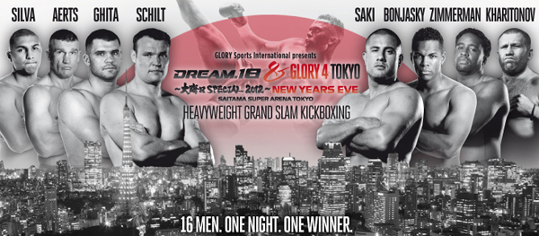 DREAM 18 & GLORY 4 PPV